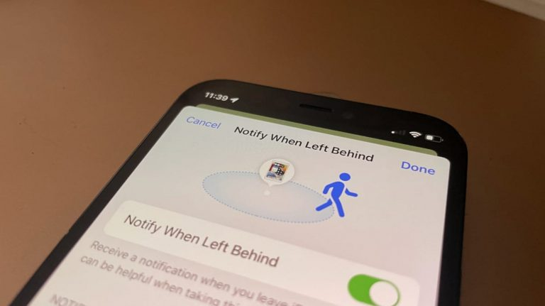 Как включить уведомления о разделении на iPhone